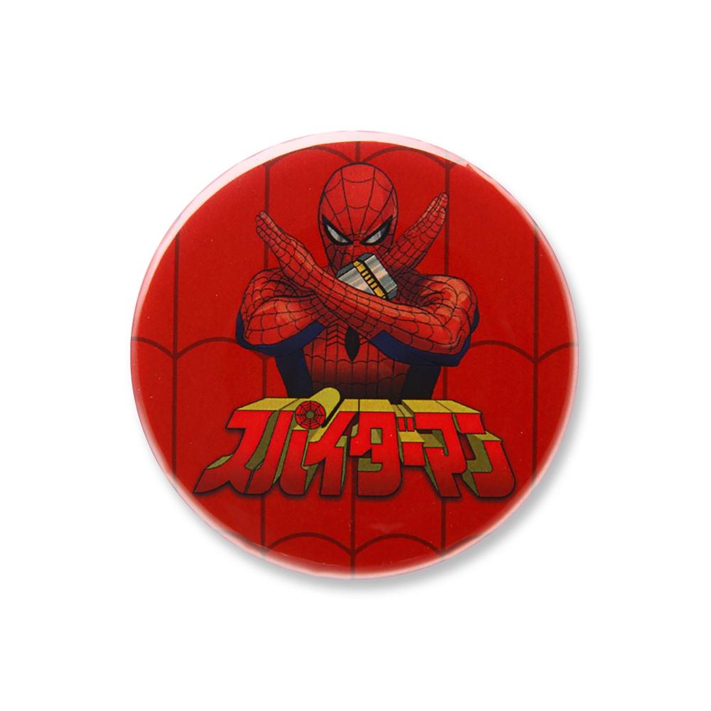 マーベル スパイダーマン 缶バッジ セット 東映テレビシリーズ