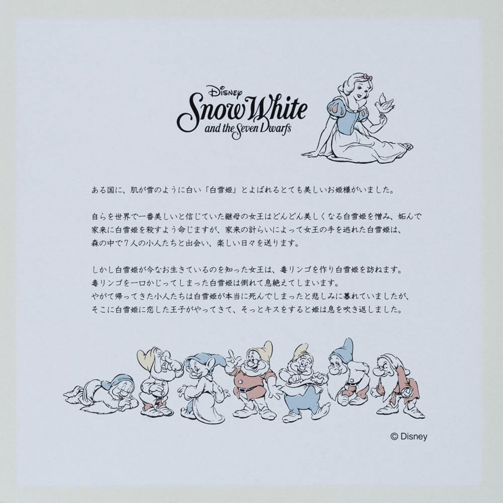 白雪姫 日本製 おはなしガーゼ フェイスタオル