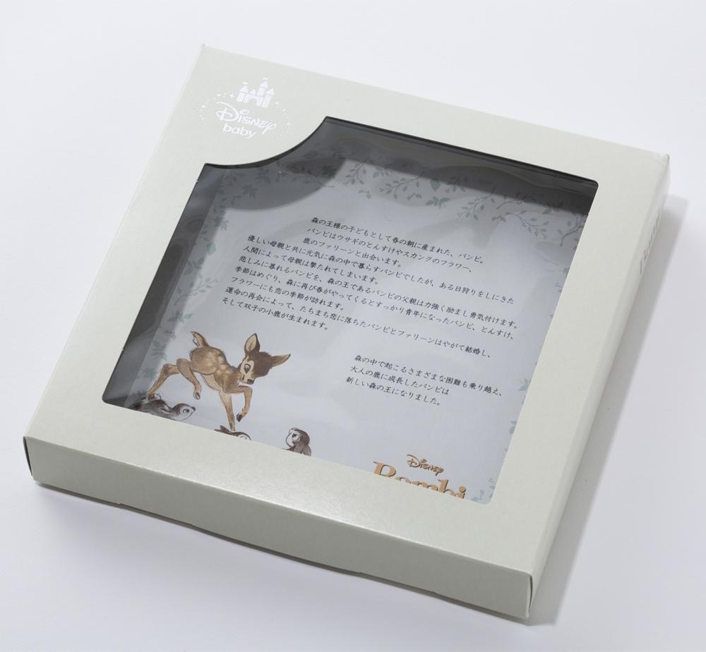バンビ 日本製  おはなしガーゼバスガーゼ