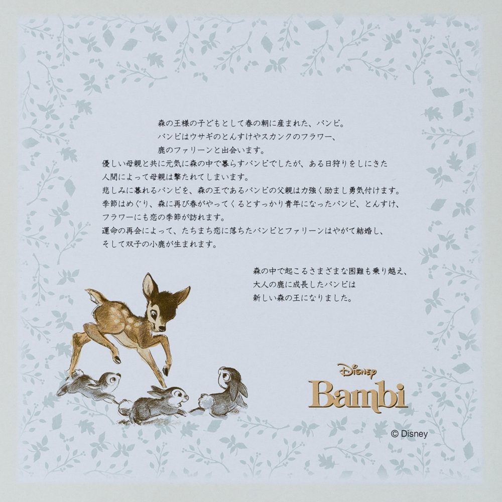 バンビ 日本製  おはなしガーゼ フェイスタオル