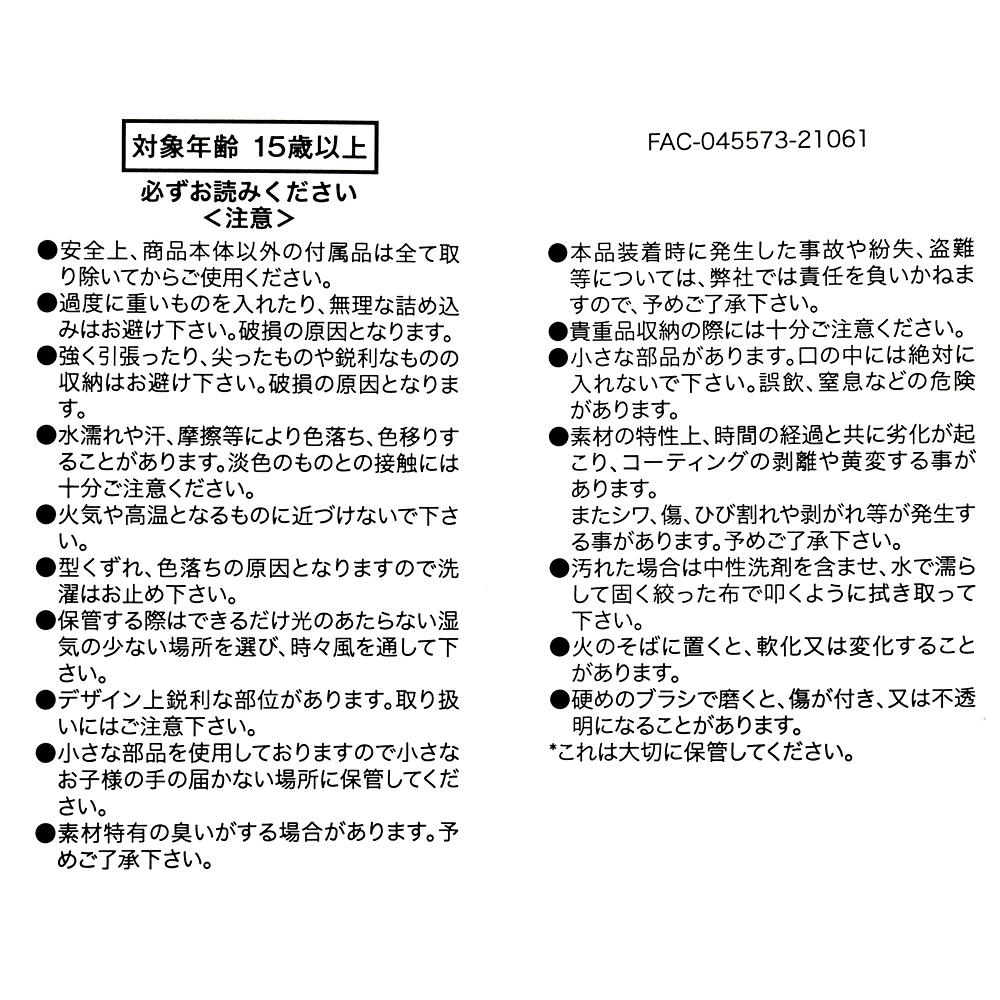 ミニー 財布・ウォレット PVC CHERRY