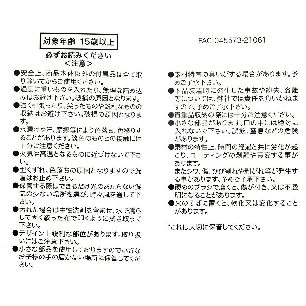 ミニー ポーチ 丸型 CHERRY