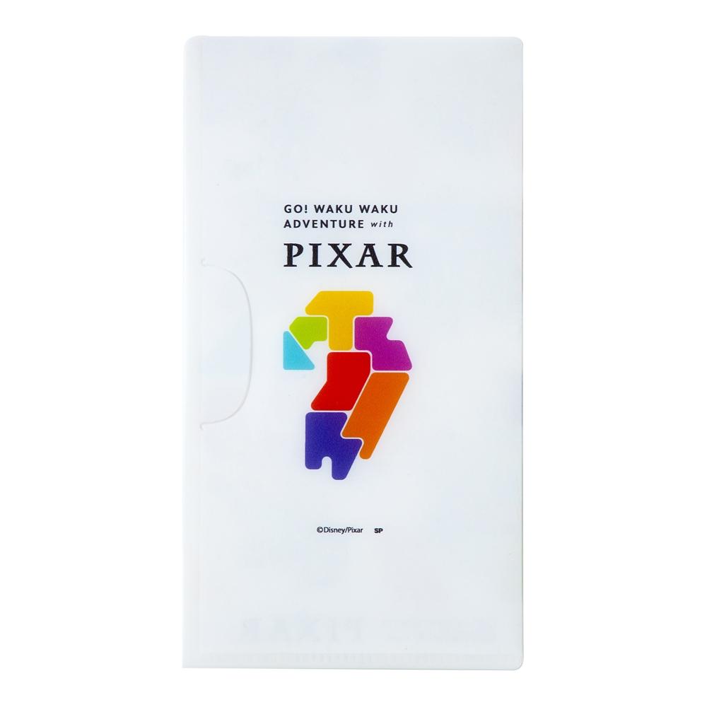 PIXAR マスクケース 新幹線