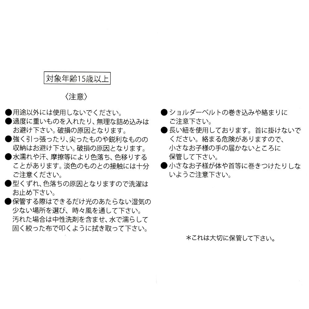 マリー おしゃれキャット トートバッグ Disney ARTIST COLLECTION by YUKO HIGUCHI