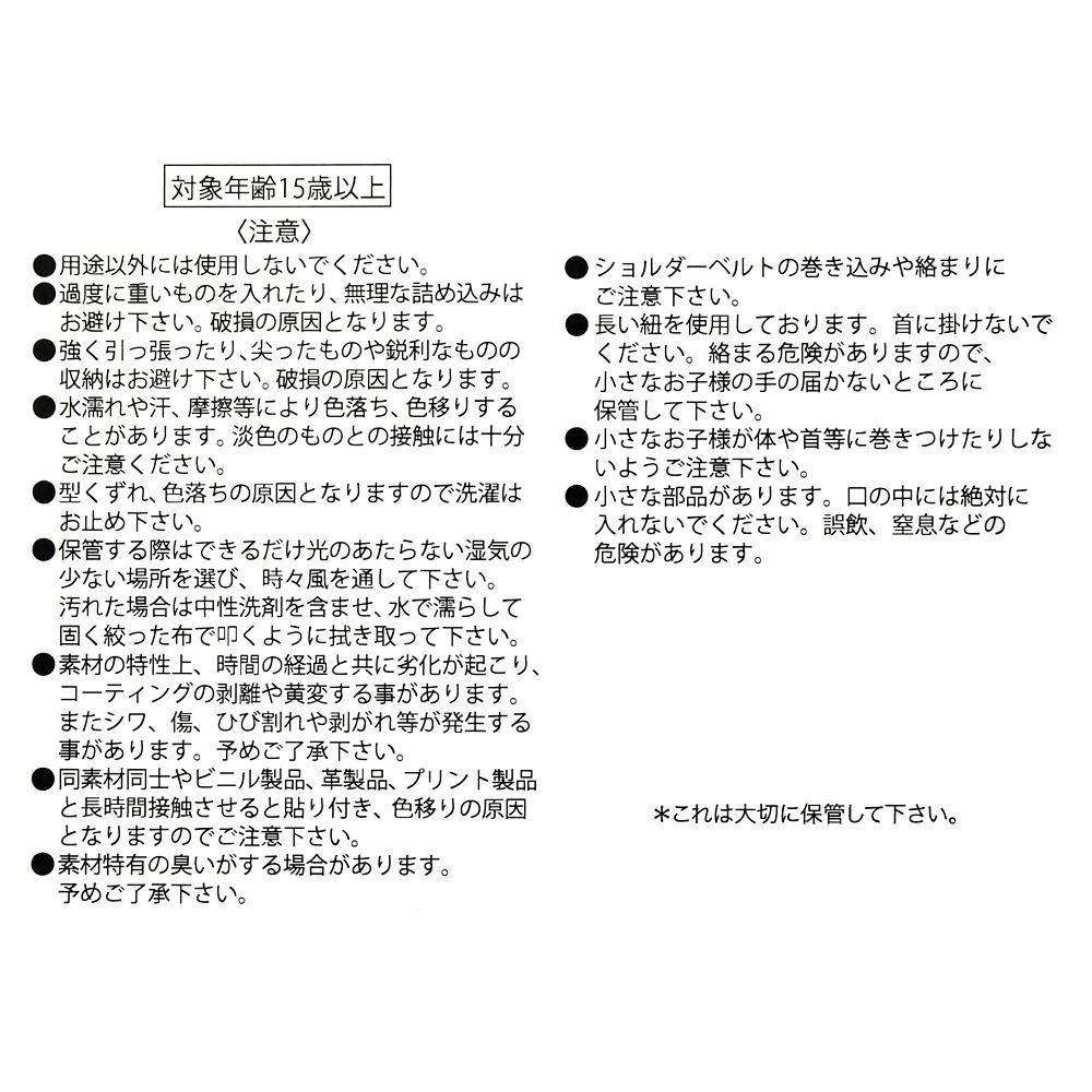 マリー おしゃれキャット ショルダーバッグ Disney ARTIST COLLECTION by YUKO HIGUCHI