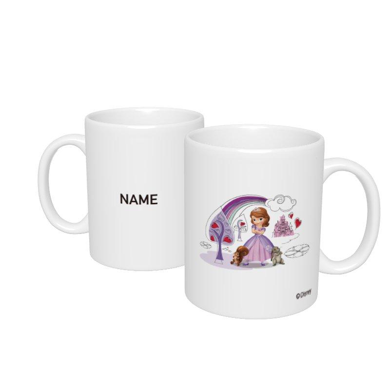 【D-Made】名入れマグカップ  ちいさなプリンセス ソフィア ソフィア&クローバー&ワットノット ハート 虹