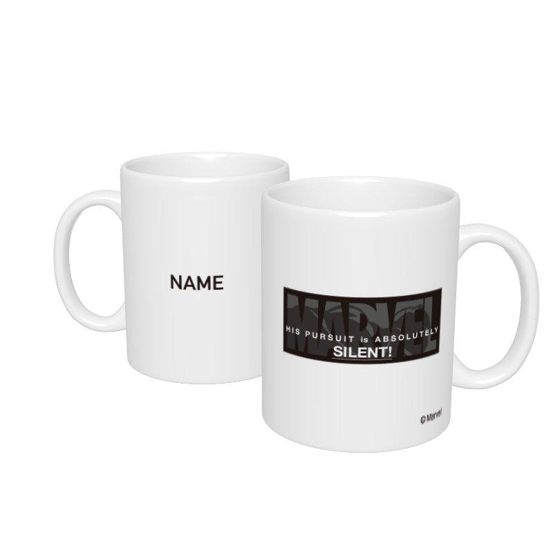 【D-Made】名入れマグカップ  MARVEL ロゴ ブラックパンサー SILENT!