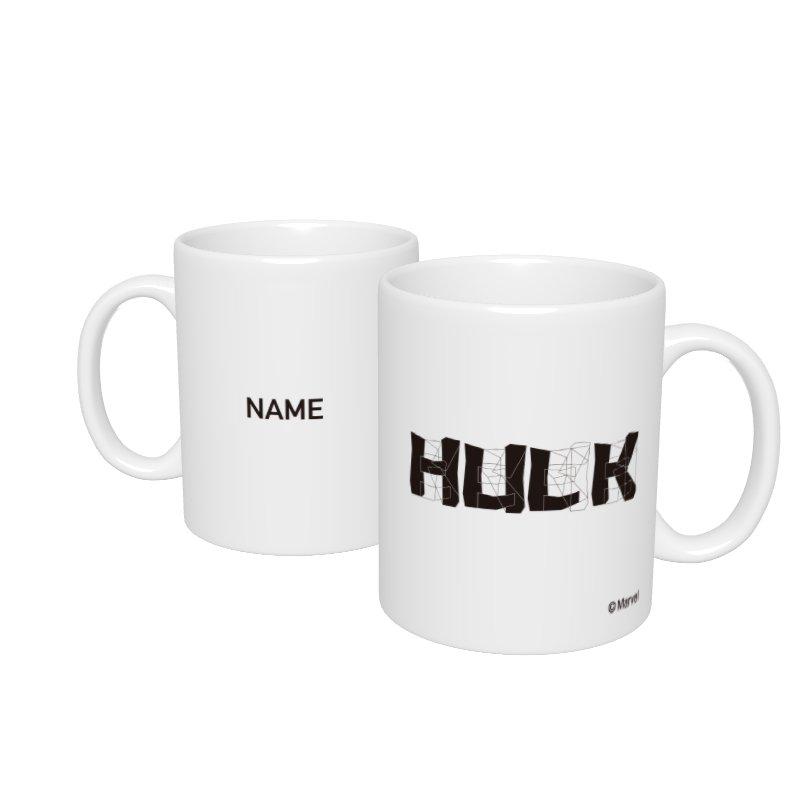 【D-Made】名入れマグカップ  MARVEL ハルク HULKロゴ
