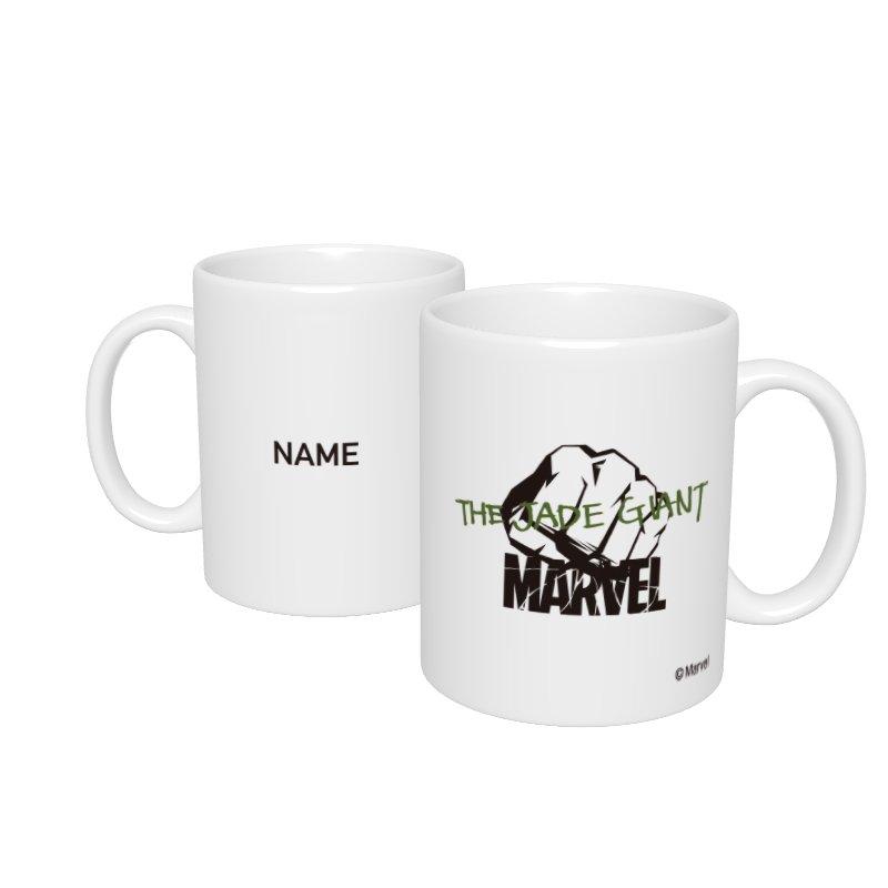 【D-Made】名入れマグカップ  MARVEL ロゴ ハルク THE JADE GIANT