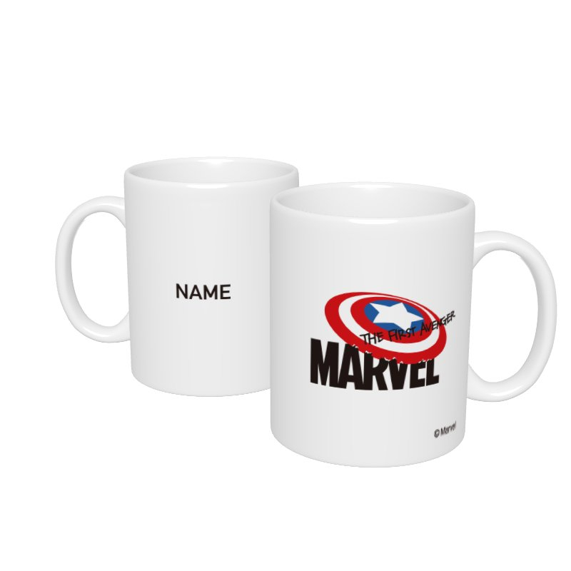 【D-Made】名入れマグカップ  MARVEL ロゴ キャプテン・アメリカ THE FIRST ADVENGER