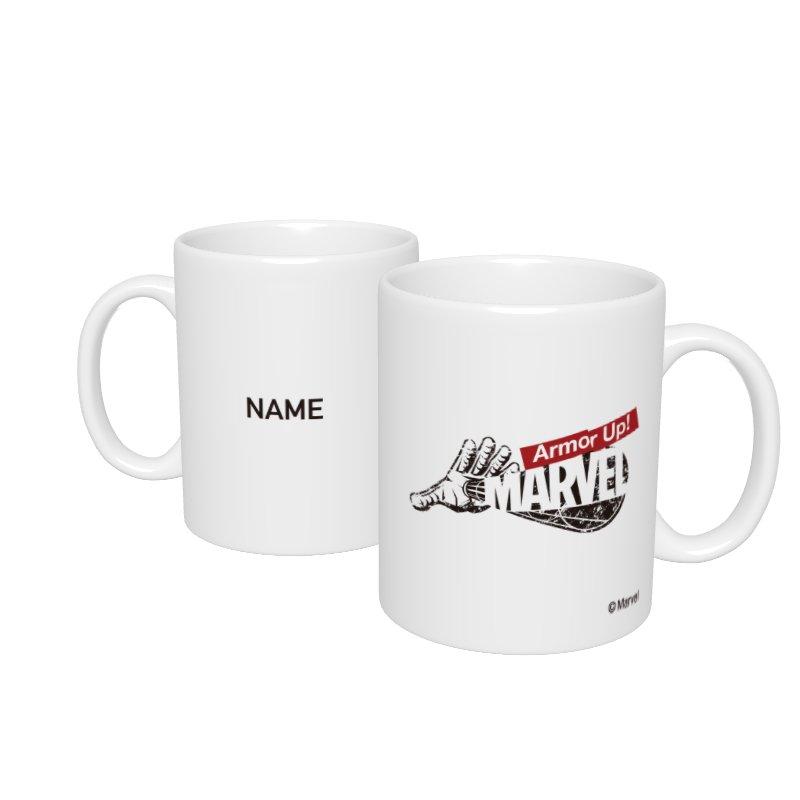 【D-Made】名入れマグカップ  MARVEL ロゴ アイアンマン Armor Up!