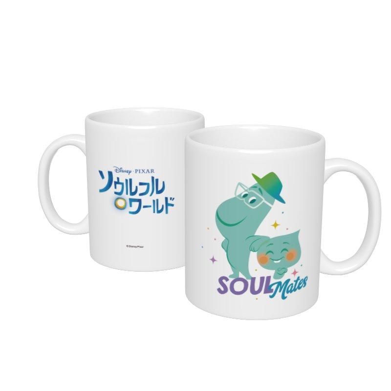 【D-Made】マグカップ  ソウルフル・ワールド 22番&ジョー(ソウル) SOUL Mates