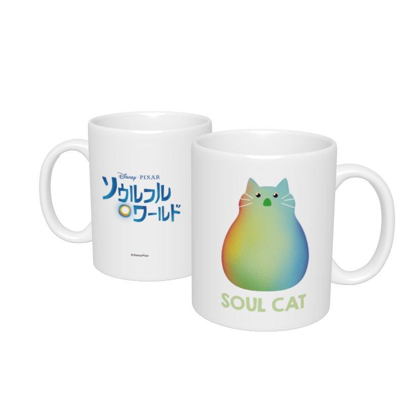 【D-Made】マグカップ  ソウルフル・ワールド ミスター・ミトンズ(ソウル) SOUL CAT
