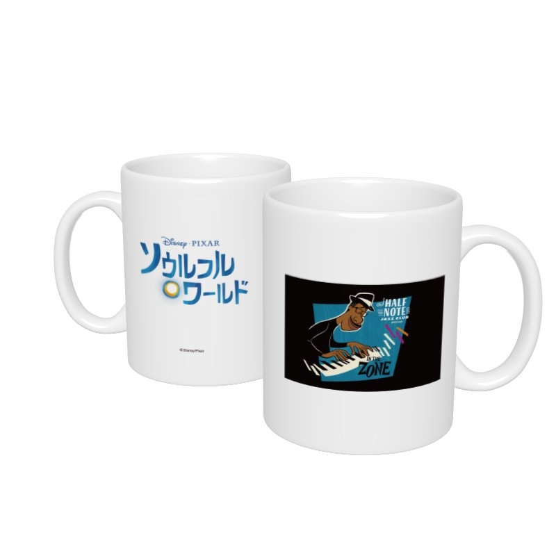 【D-Made】マグカップ  ソウルフル・ワールド ジョー・ガードナー HALF NOTE JAZZ CLUB presents IN THE ZONE