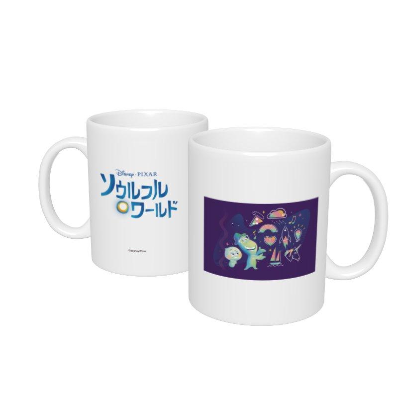 【D-Made】マグカップ  ソウルフル・ワールド 22番&ジョー(ソウル) アイコン