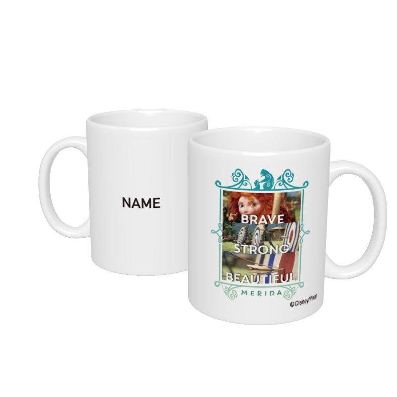 【D-Made】名入れマグカップ  メリダとおそろしの森 メリダ BRAVE STRONG BEAUTIFUL