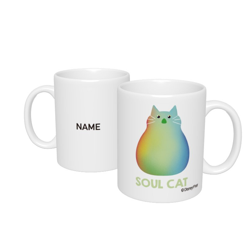 【D-Made】名入れマグカップ  ソウルフル・ワールド ミスター・ミトンズ(ソウル) SOUL CAT