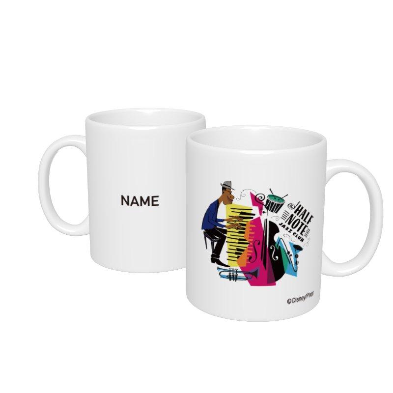 【D-Made】名入れマグカップ  ソウルフル・ワールド ジョー・ガードナー HALF NOTE JAZZ CLUB
