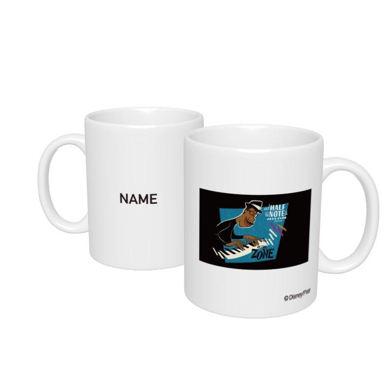 【D-Made】名入れマグカップ  ソウルフル・ワールド ジョー・ガードナー HALF NOTE JAZZ CLUB presents IN THE ZONE