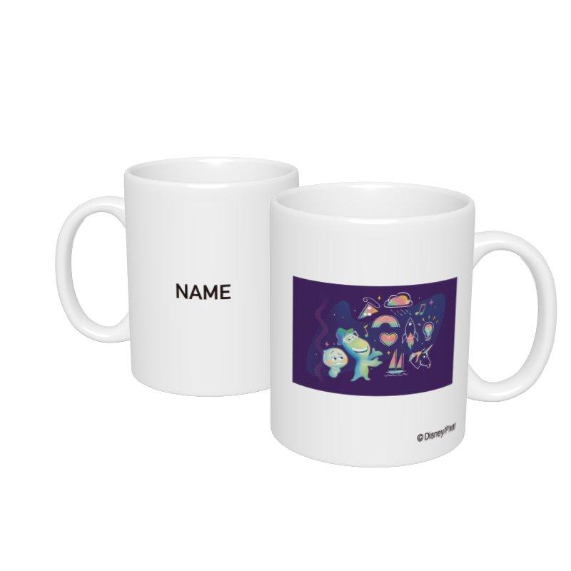 【D-Made】名入れマグカップ  ソウルフル・ワールド 22番&ジョー(ソウル) アイコン