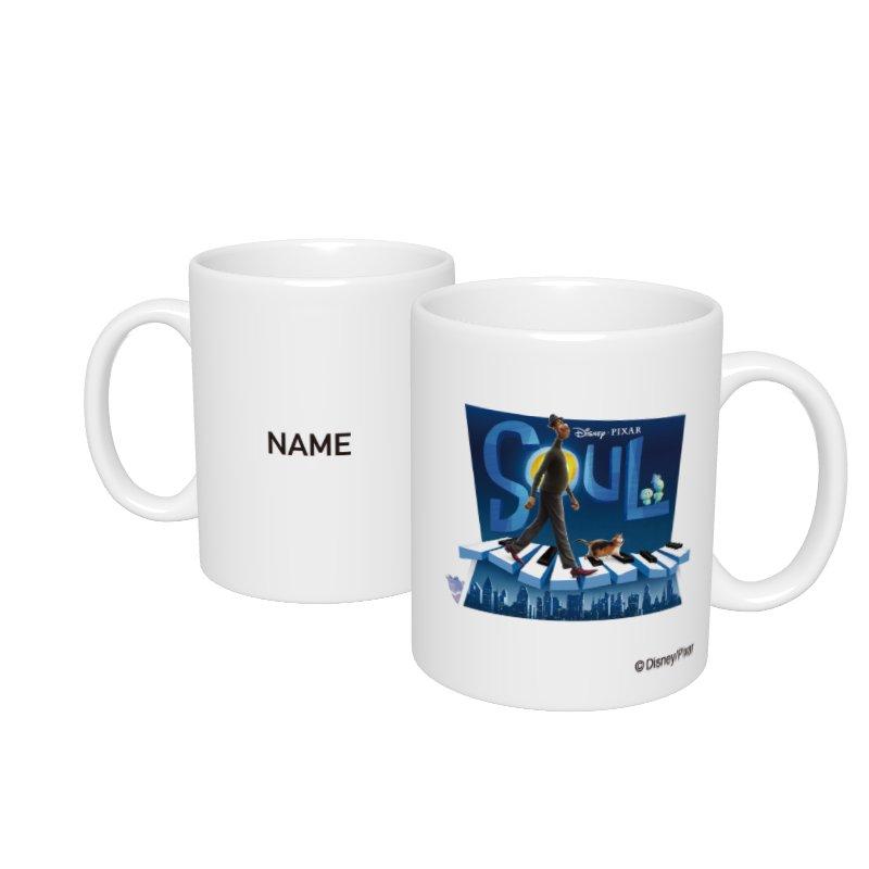 【D-Made】名入れマグカップ  ソウルフル・ワールド タイトル
