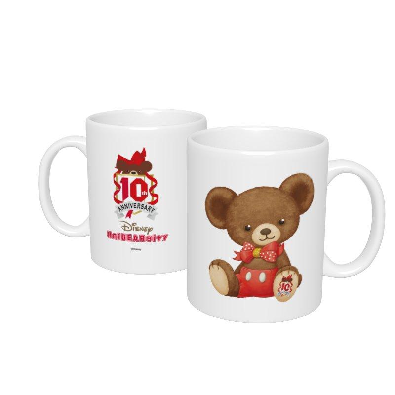【D-Made】マグカップ  ユニベアシティ モカ UniBEARsity 10th Anniversary