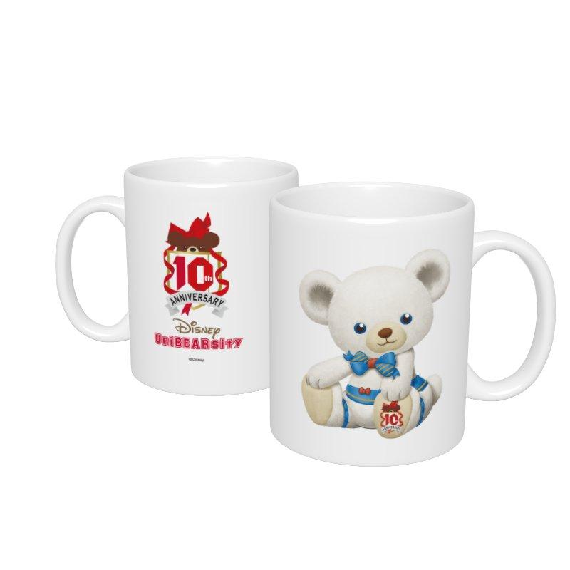 【D-Made】マグカップ  ユニベアシティ ホイップ UniBEARsity 10th Anniversary