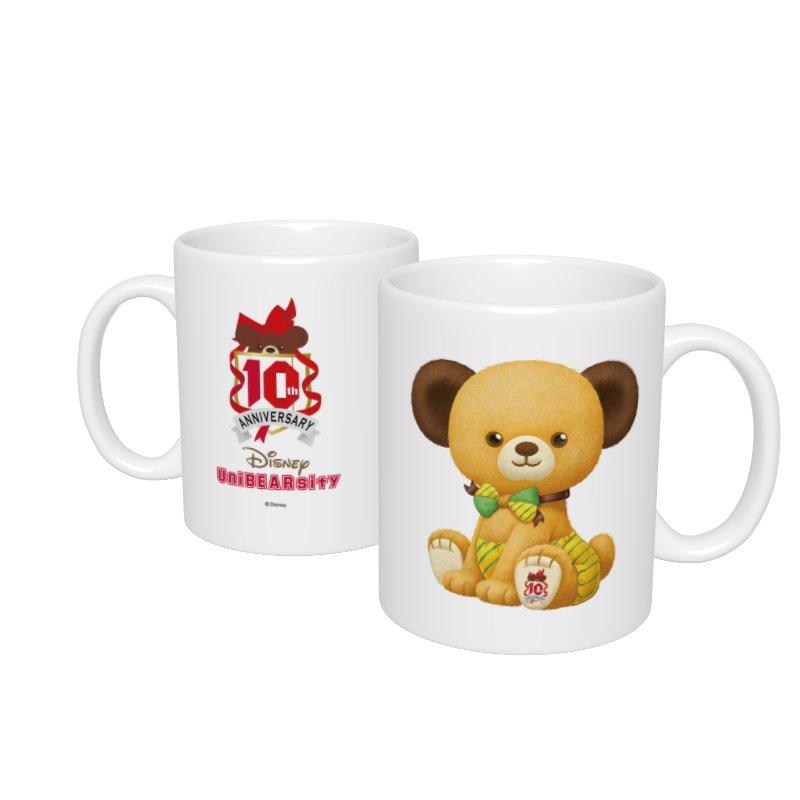 【D-Made】マグカップ  ユニベアシティ メープル UniBEARsity 10th Anniversary