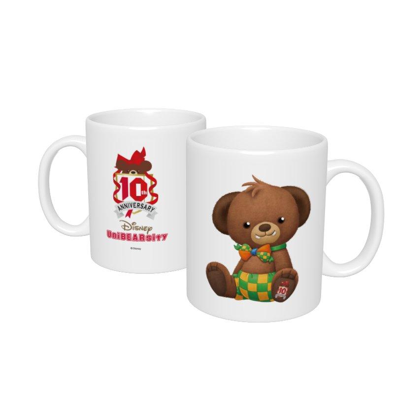 【D-Made】マグカップ  ユニベアシティ スコーン UniBEARsity 10th Anniversary