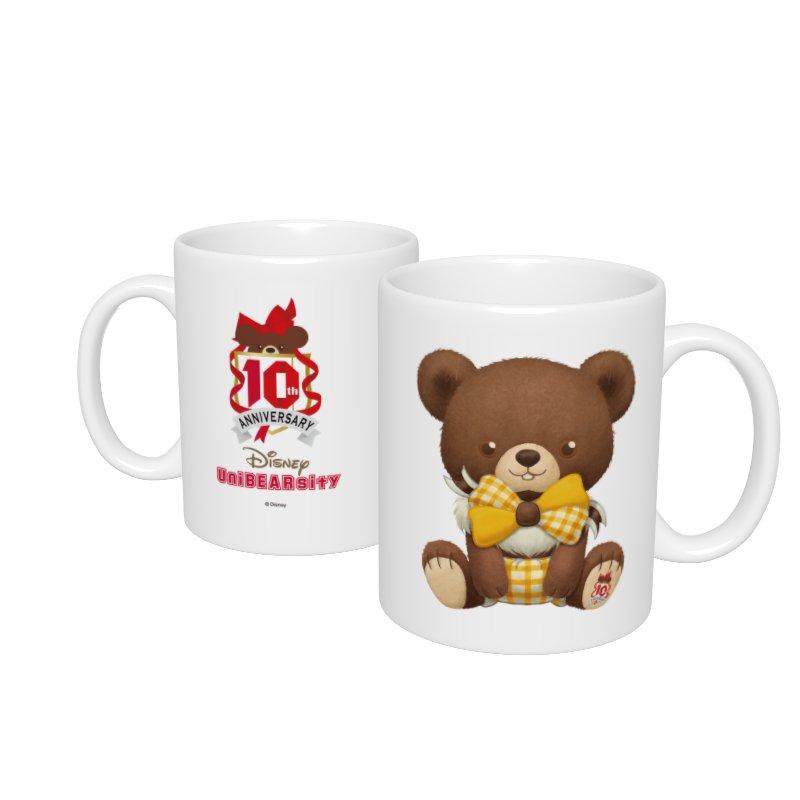 【D-Made】マグカップ  ユニベアシティ モン UniBEARsity 10th Anniversary
