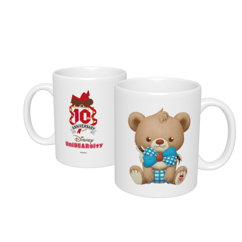 【D-Made】マグカップ  ユニベアシティ ブラン UniBEARsity 10th Anniversary