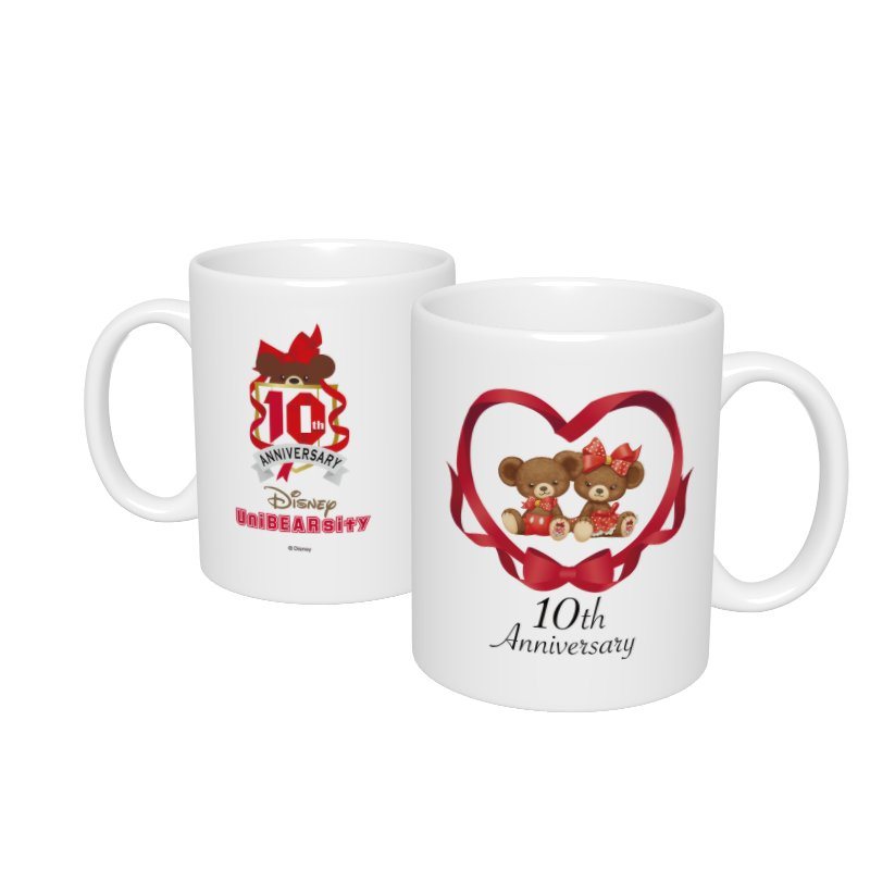 【D-Made】マグカップ  ユニベアシティ モカ&プリン UniBEARsity 10th Anniversary