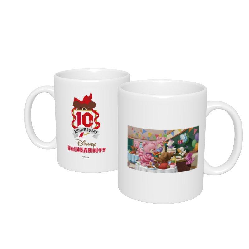 【D-Made】マグカップ  ユニベアシティ パーティー UniBEARsity 10th Anniversary