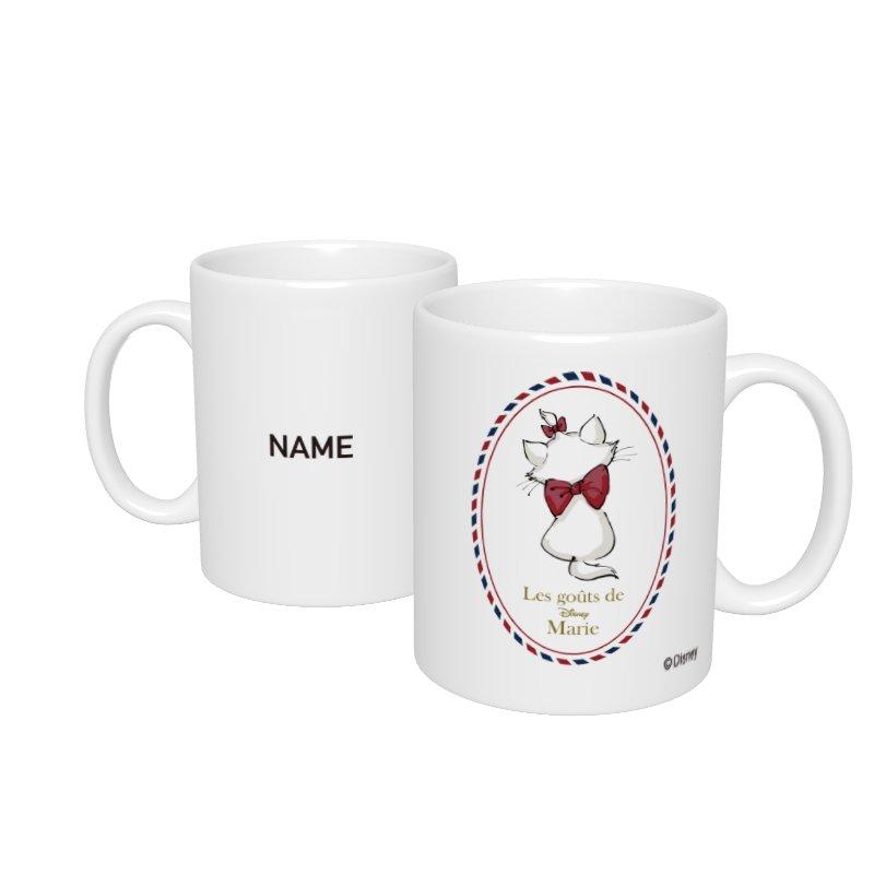 【D-Made】名入れマグカップ  おしゃれキャット マリー ポーズ 後ろ向き THE ARISTOCATS
