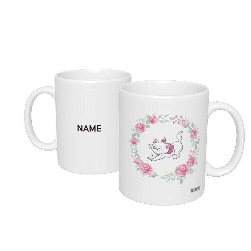 【D-Made】名入れマグカップ  おしゃれキャット マリー くつろぎ Cat Day