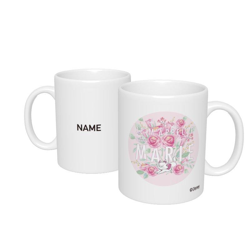【D-Made】名入れマグカップ  おしゃれキャット マリー ピンク バラ Cat Day