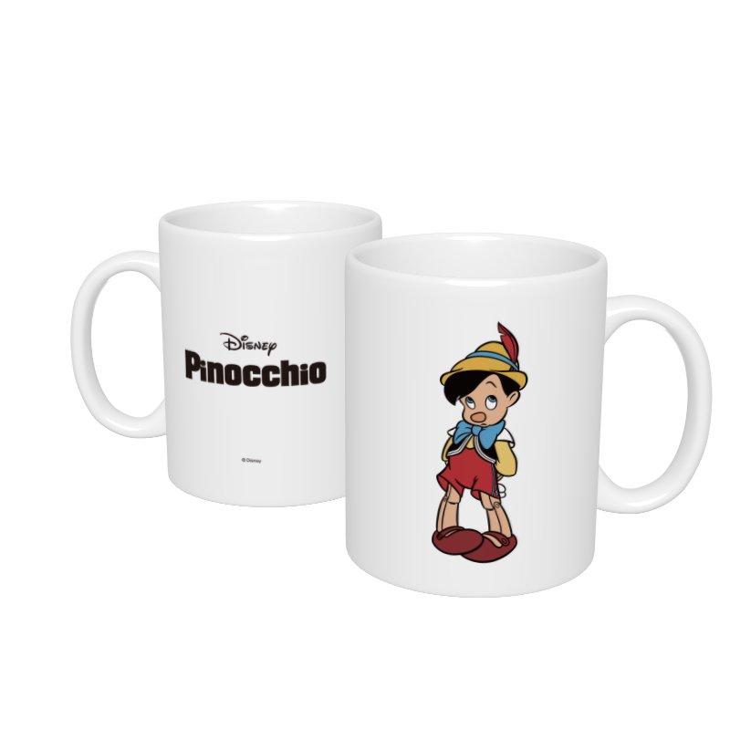 【D-Made】マグカップ  ピノキオ 後ろ手
