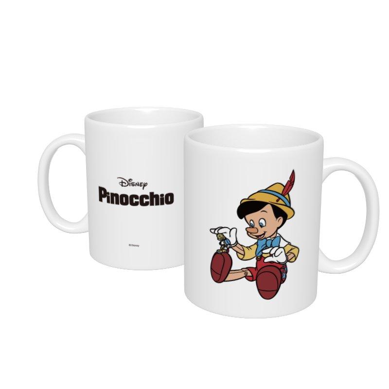 【D-Made】マグカップ  ピノキオ ピノキオ&ジミニー・クリケット