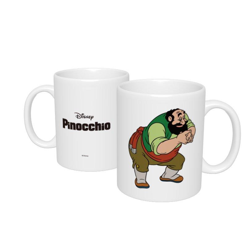 【D-Made】マグカップ  ピノキオ ストロンボリ