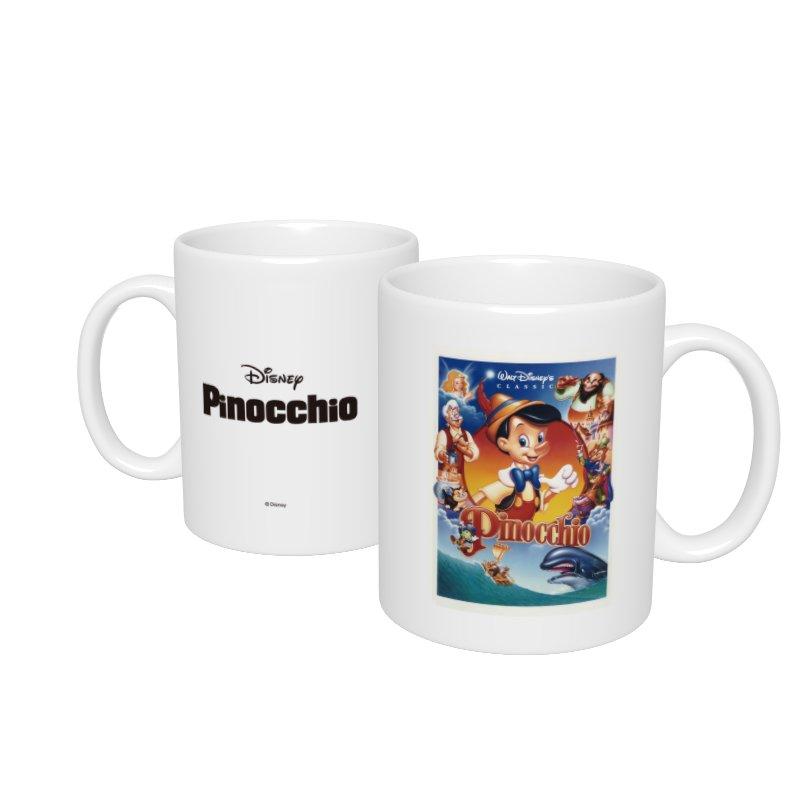 【D-Made】マグカップ  ピノキオ ポスターアート風