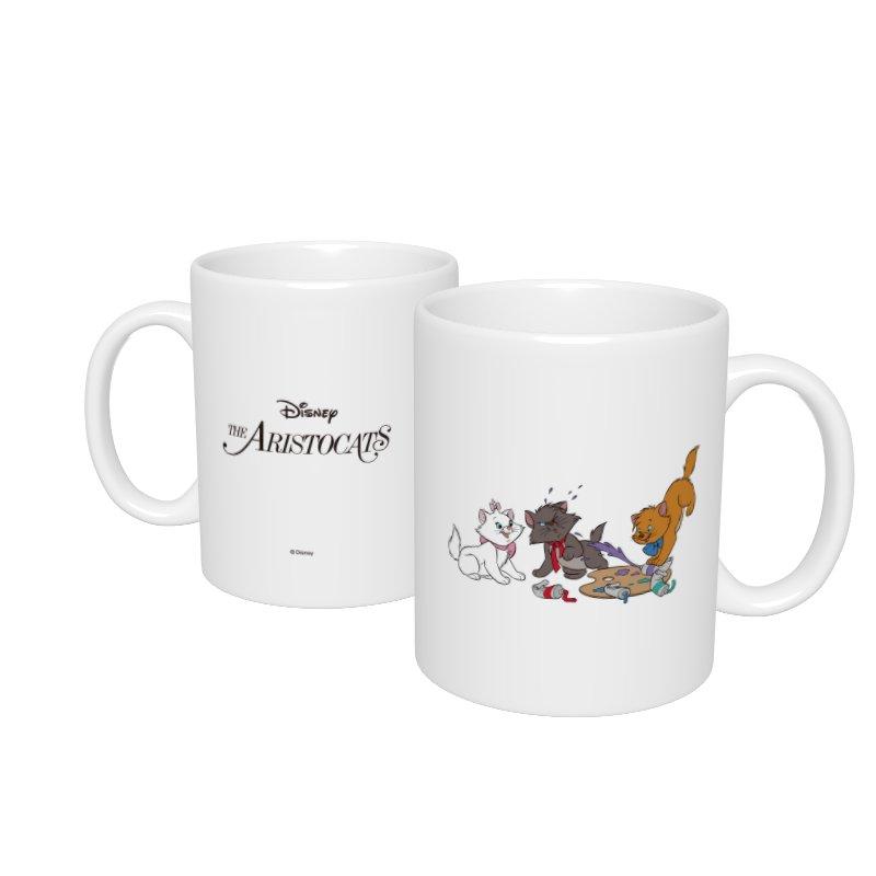 【D-Made】マグカップ  おしゃれキャット マリー&トゥルーズ&ベルリオーズ 絵具
