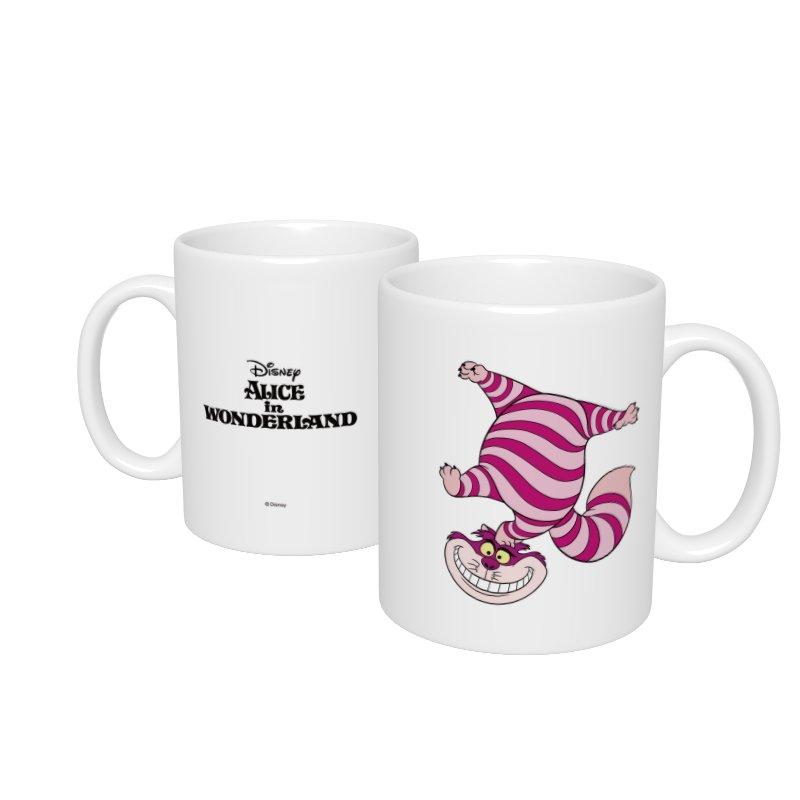 【D-Made】マグカップ  ふしぎの国のアリス チェシャ猫 不思議なポーズ
