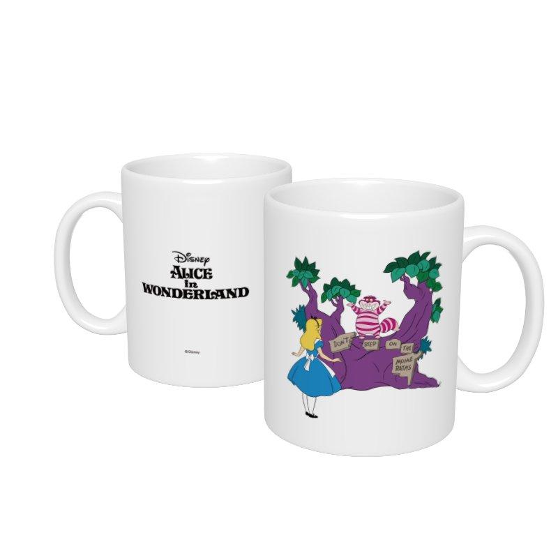 【D-Made】マグカップ  ふしぎの国のアリス アリス&チェシャ猫 タルジーの森