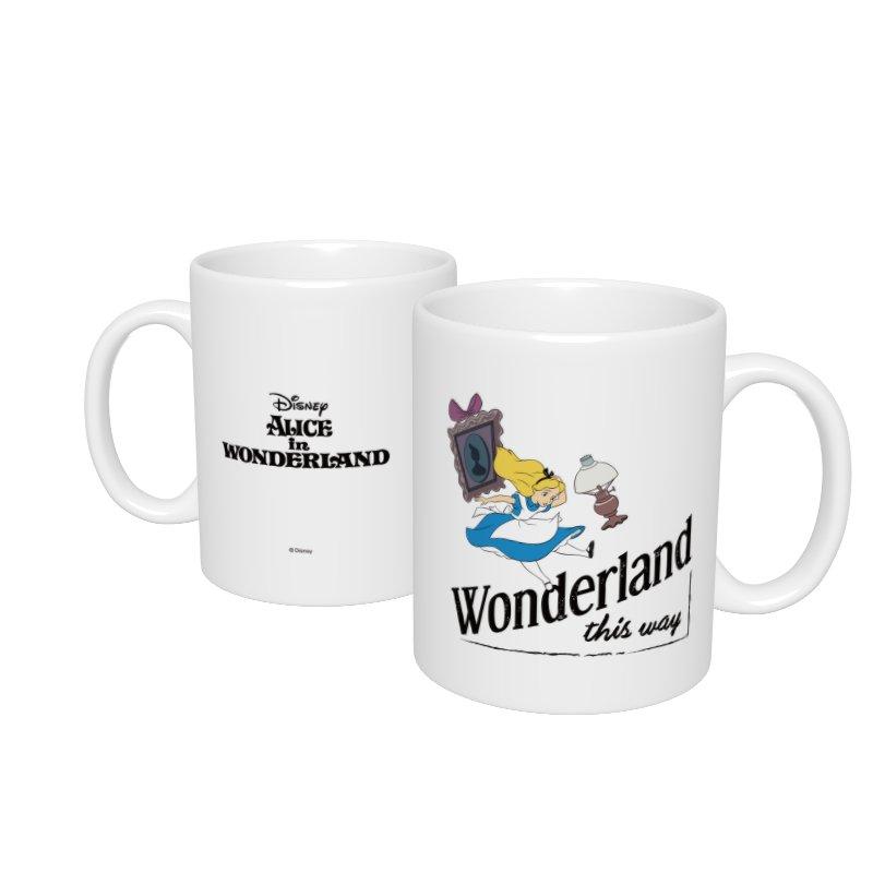 【D-Made】マグカップ  ふしぎの国のアリス Wonderland this way