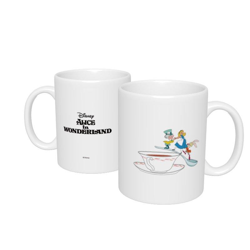 【D-Made】マグカップ  ふしぎの国のアリス アリス&マッドハッター&3月うさぎ ティーカップ