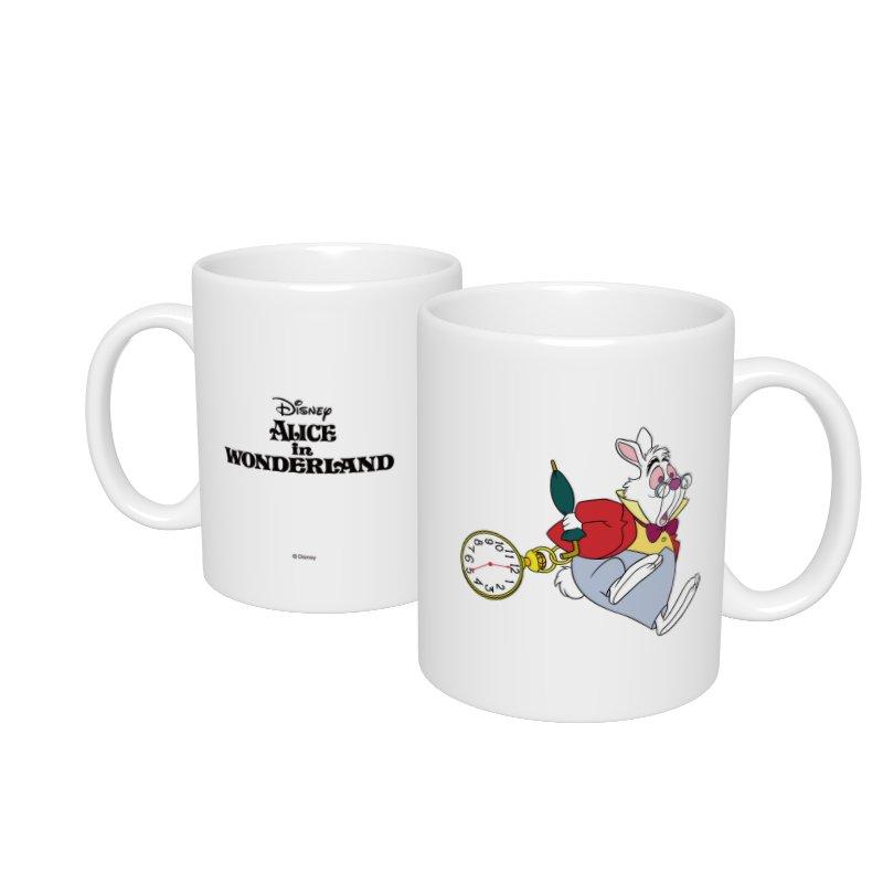 【D-Made】マグカップ  ふしぎの国のアリス 白うさぎ 時計