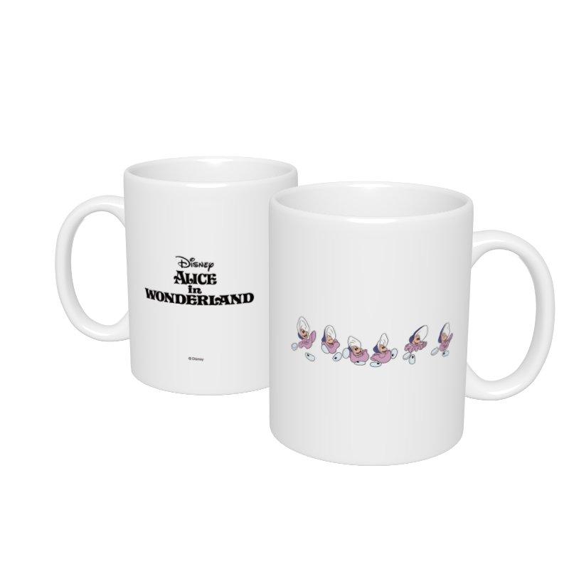 【D-Made】マグカップ  ふしぎの国のアリス ヤングオイスター