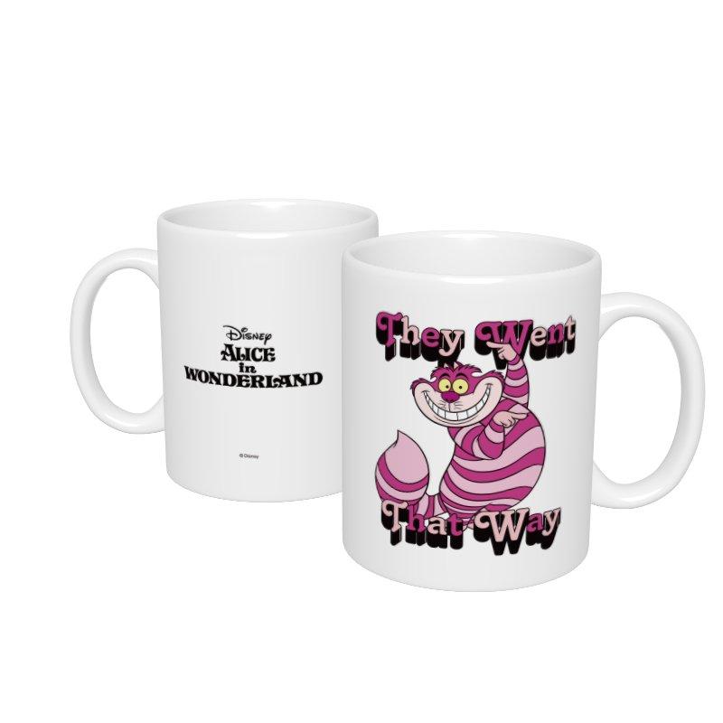 【D-Made】マグカップ  ふしぎの国のアリス チェシャ猫 They Went That Way