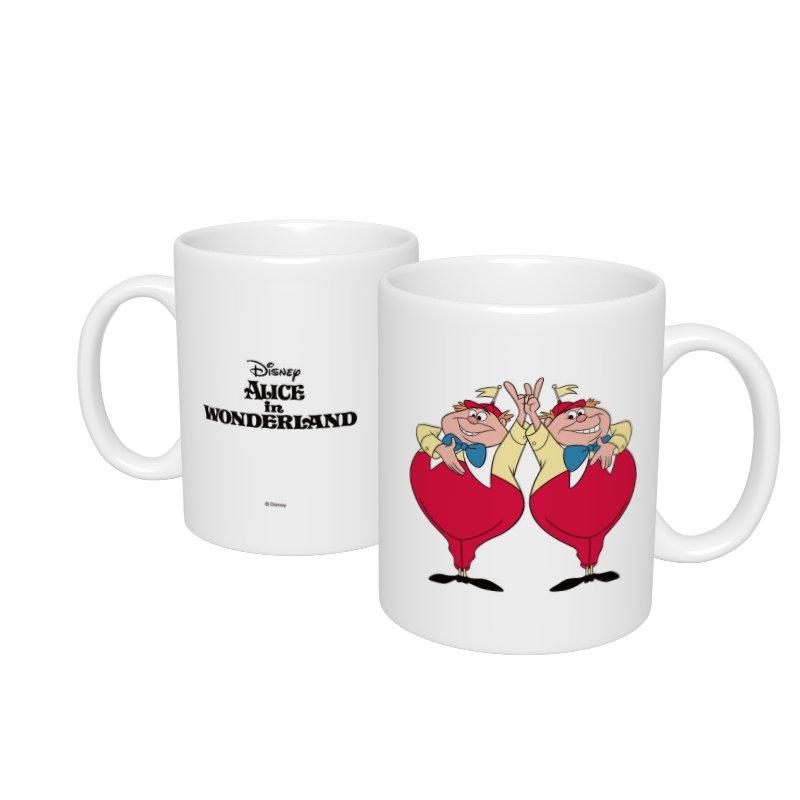 【D-Made】マグカップ  ふしぎの国のアリス 双子のディーとダム