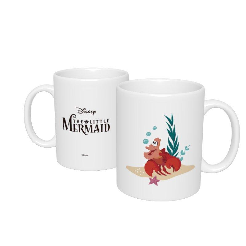 【D-Made】マグカップ  リトル・マーメイド セバスチャン 海中